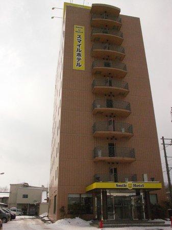 Smile Hotel Towada: ホテル全景