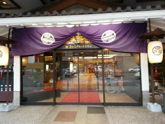 Awara Grand Hotel : ゴージャスな玄関&ロビー