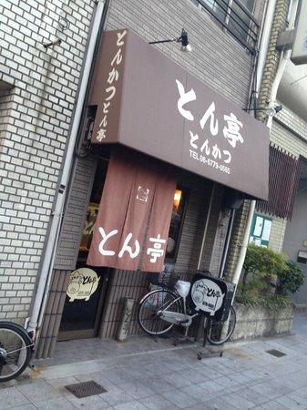 Tontei: とん亭(大阪市天王寺区)