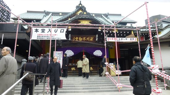 Fukagawa Fudodo: 本堂