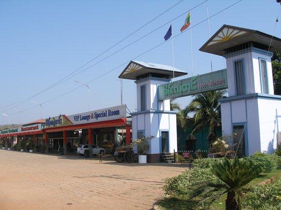decent place near airport - Review of Hotel Yangon, Yangon