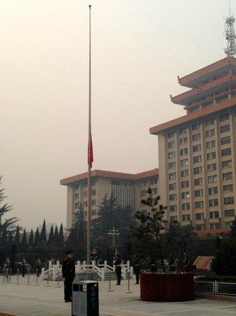 Grand Mercure Xian on Renmin Square: City Hall Next door.