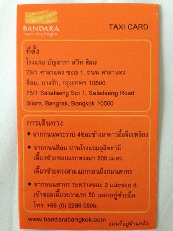 Bandara Suites Silom, Bangkok : Hotelanschrift in Thai