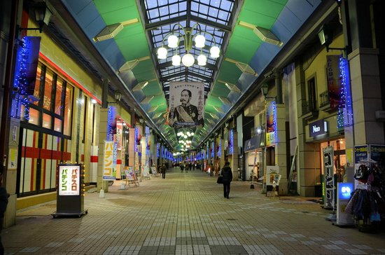 Otaru Miyakodori Shopping District