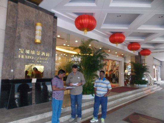 Metropark Hotel Shenzhen: Hotel entrance
