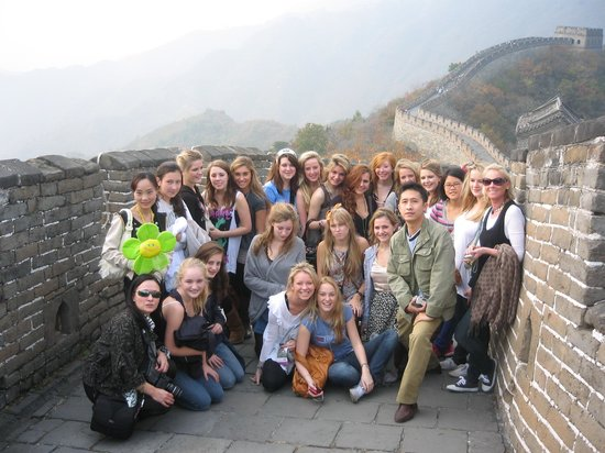 ‪Beijing Tour Packages & Layover Tours‬