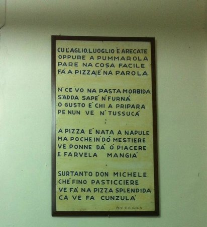 L'Antica Pizzeria da Michele: La poesia dell' Antica Pizzeria Da Michele