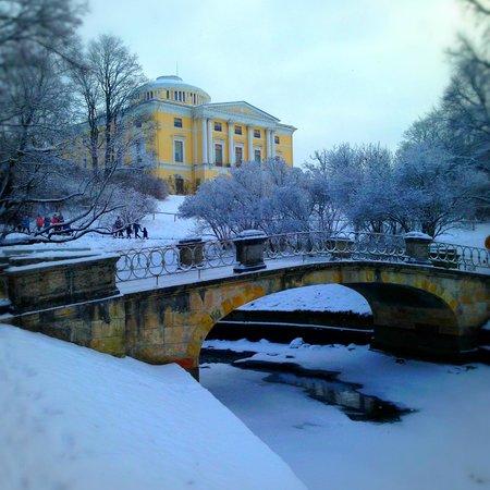 Pawlowsk-Palast und Parkanlage: дворец