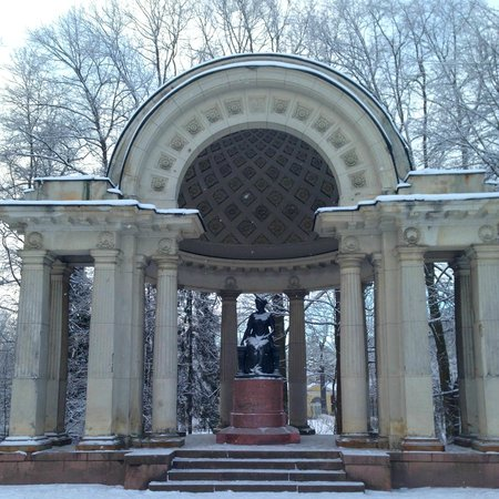 Pawlowsk-Palast und Parkanlage: Мария Федоровна