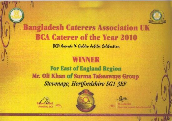 Surma Takeaway Oli Khan Winner Certificates 2010