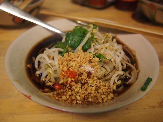 Noodle Station: The vegetable noodle soup
