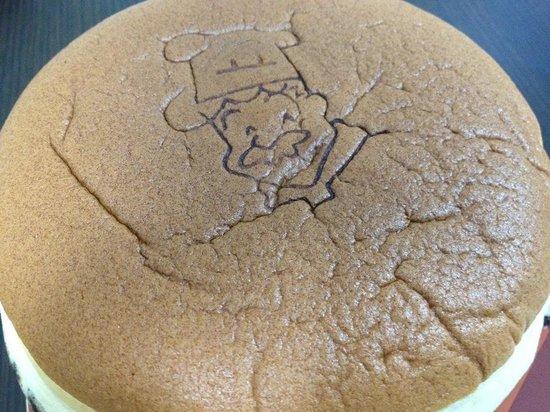Rikuro Ojisan no Mise, Namba Honten: チーズケーキ