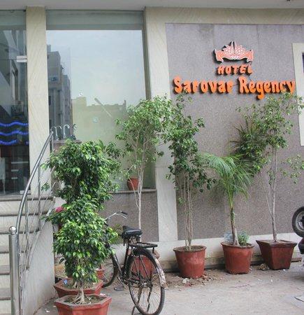 Hotel Sarovar Regency : Hotel Entrance