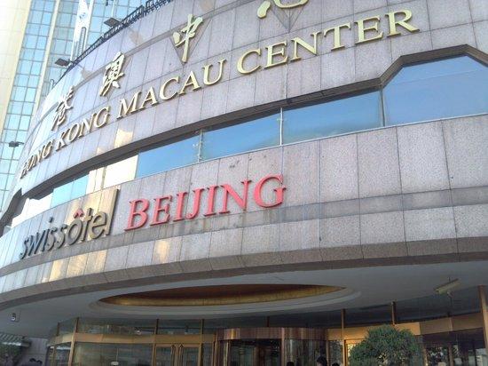 Swissotel Beijing Hong Kong Macau Center: Outside view