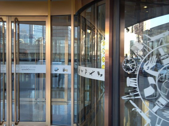Swissotel Beijing Hong Kong Macau Center: Entrance