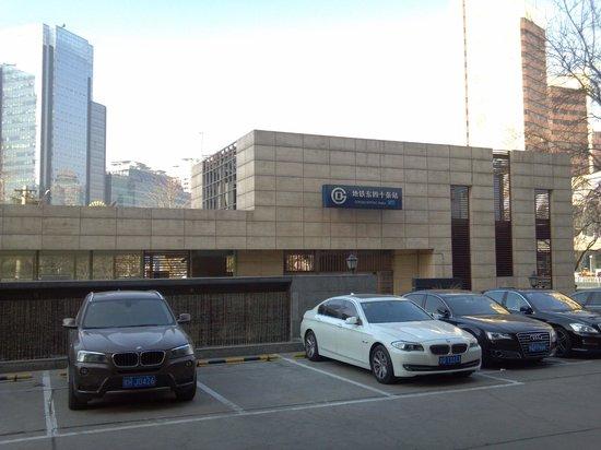 Swissotel Beijing Hong Kong Macau Center: Subway stationin, view from hotel entrance