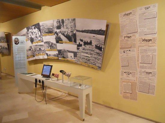 Eretz Israel Museum Complex (Haaretz Museum): Part of the Rothschild exhibition