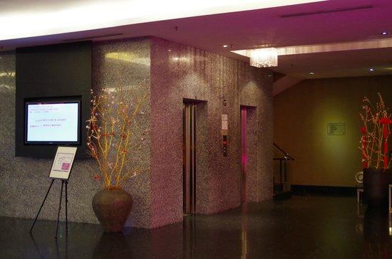 The Palace Hotel Kota Kinabalu: Lift Lobby