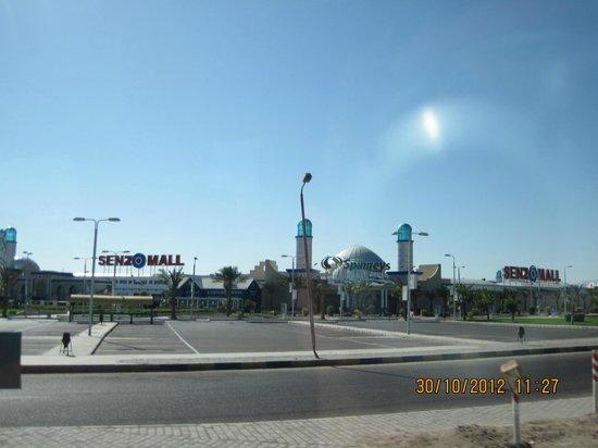 Coral Beach Resort : Торговый центр