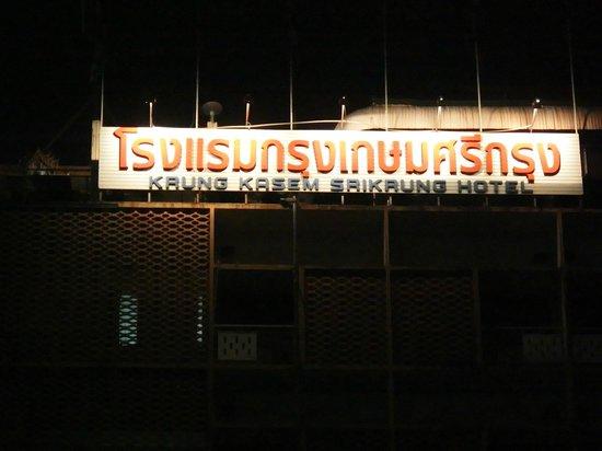 Krung Kasem Sri Krung Hotel: Aussenansicht