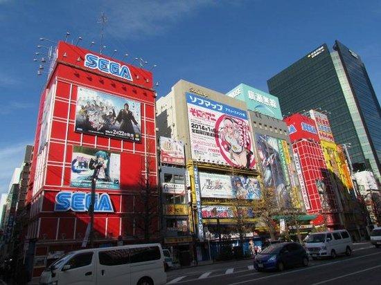 Akihabara - Bild von Akihabara, Chiyoda - TripAdvisor