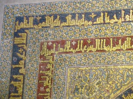Cathédrale de Cordoue : Inscrições em árabe