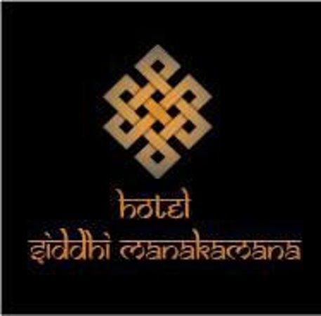 Hotel Siddhi Manakamana: Logo