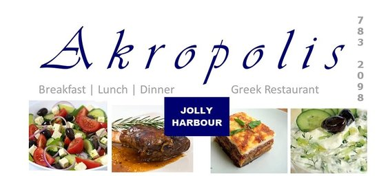 Akropolis greek taverna jolly harbour jolly harbr for Akropolis greek cuisine merrillville in
