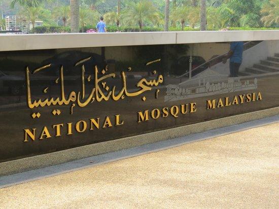 National Mosque (Masjid Negara) : Entrance