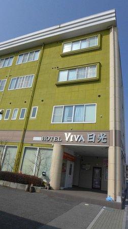 Hotel Viva Nikko