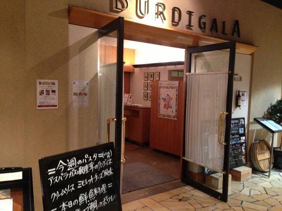 Boulangerie Burdigala Herbis Plaza : ブーランジェリーブルディガラ 〜ハービスPLAZA〜(大阪市北区)