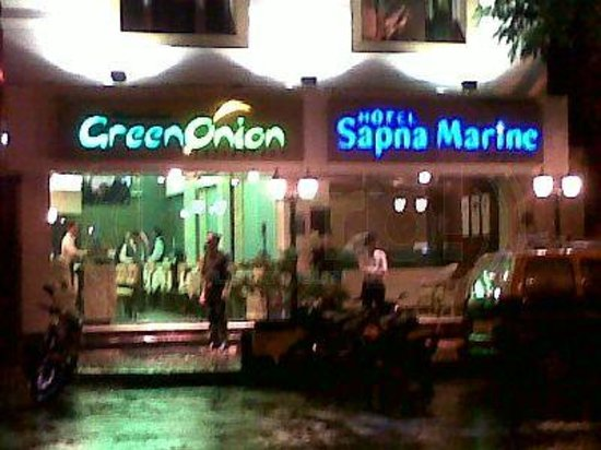 Outer look- Hotel Sapna Marine & Green Onion