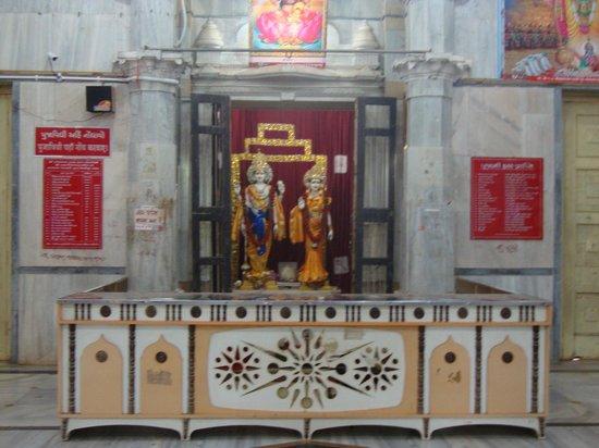 Gita Mandir: lakshmi narayan temple