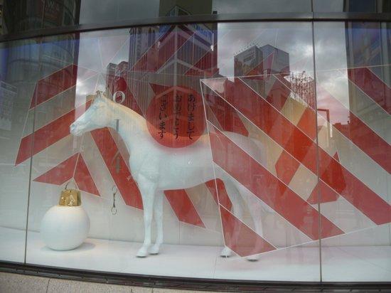 Ginza: 銀座4丁目、和光のウインドー