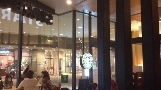 Starbucks Coffee Namba Parks