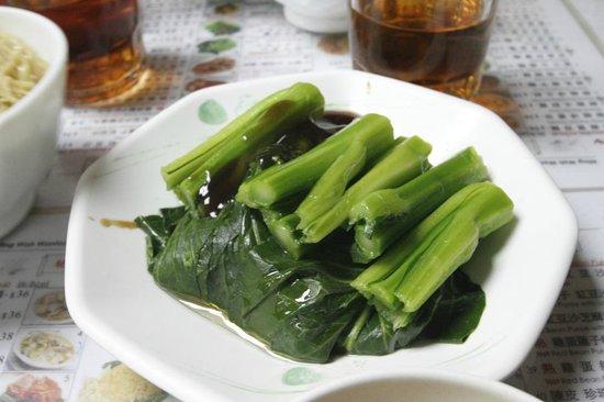 Wing Wah Noodle Shop: 野菜