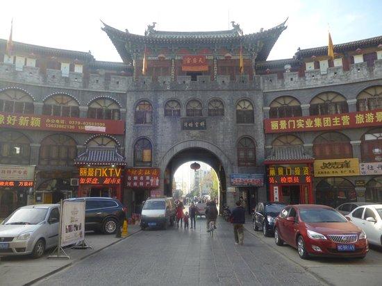 Lijing Gate : กำแพงเมืองเก่า