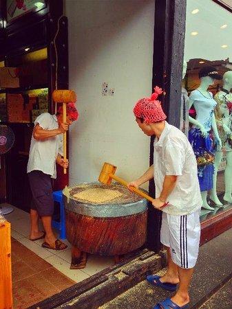 Hefang Street: .