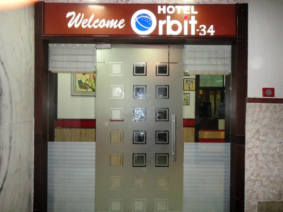 Hotel Orbit 34: Hotel Entrance