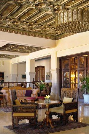 Movenpick Resort & Spa Dead Sea: Al Hana Lounge