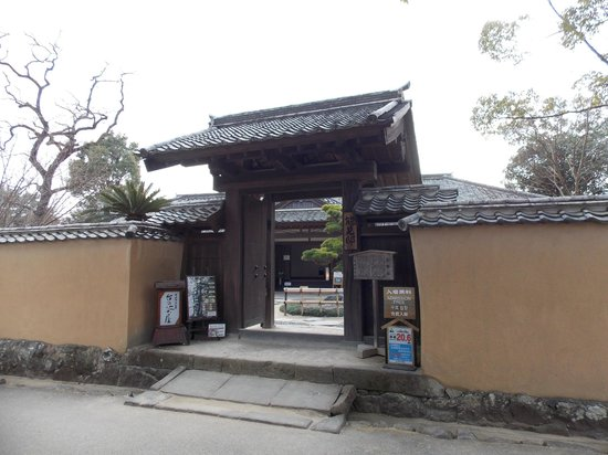 Kitsuki Castle Town: 杵築 武家屋敷(大原邸)