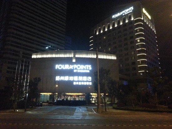 Four Points By Sheraton Yangzhou Hanjiang : Fachada do hotel