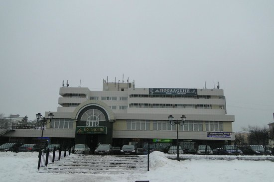 Posadsky Hotel: вид на отель