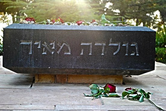 Mount Herzl National Cemetery : Golda Meir's grave (Photo by Talia Haykin)