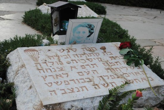 Mount Herzl National Cemetery : Hannah Senesh (Photo by Talia Haykin)