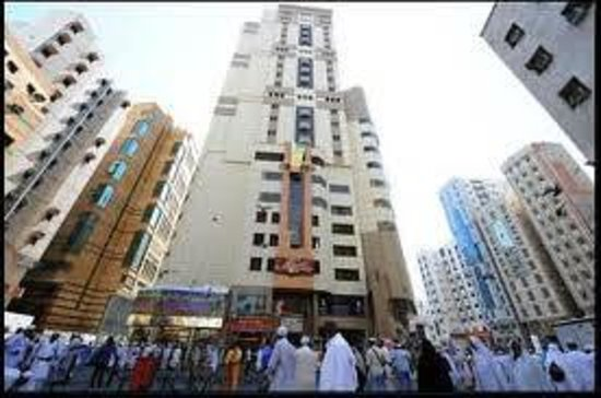 Al Olayan Al Khaleel: Al-Olayan Hotel Makkah