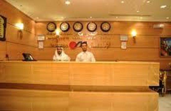 Al Olayan Al Khaleel: Front Desk