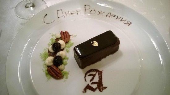 Alabardos Restaurant : Фирменный десерт со специальными знаками отличия