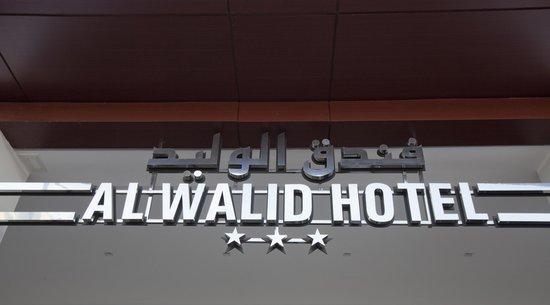 Al Walid Hotel : ENTREE