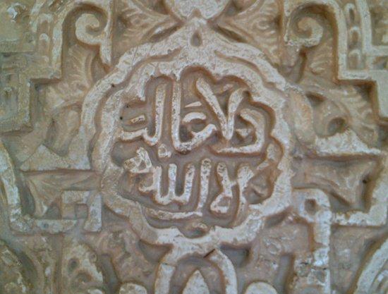 Museum of Alhambra: inside Nasrid Palace